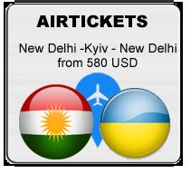 airtickets New Delhi - Kyiv -New Delhi