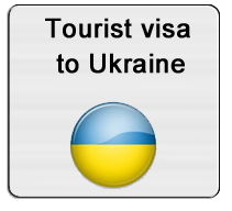 Tourist visa to Ukraine