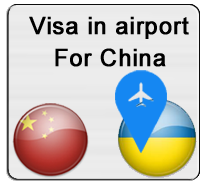 Visa in airport for China