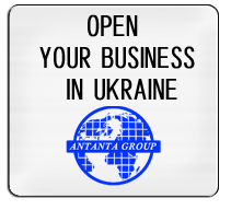 Open your business in Ukraine