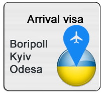 Landing Visa To Ukraine