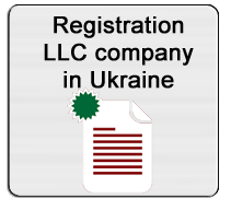 Registration LLC company
