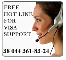 Free hot line